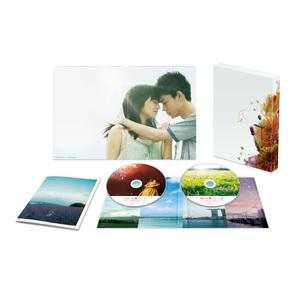 「糸」Blu-ray 豪華版