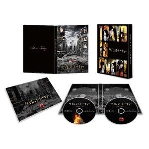 映画「サイレント・トーキョー」豪華版Blu-ray