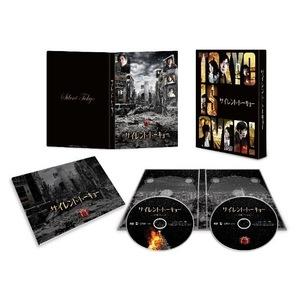 映画「サイレント・トーキョー」豪華版DVD